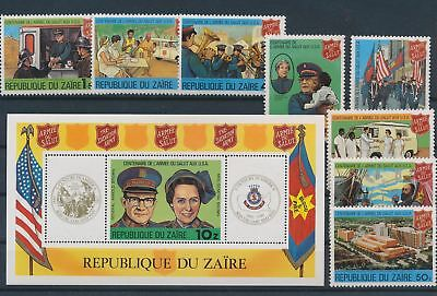 LJ63374 Zaire salvation army nice lot of good stamps MNH