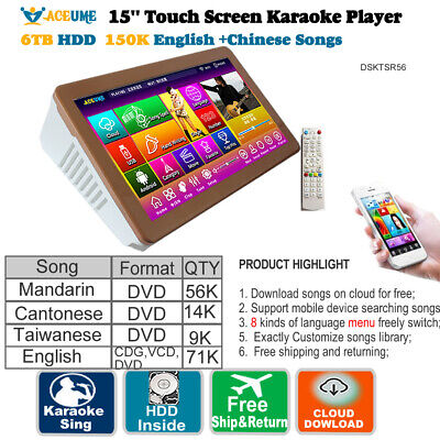 6TB HDD 150K Chinese+English Song, 15.6''  ECHOTouch Screen Karaoke Player