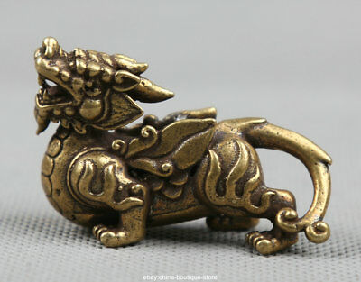 55MM Small Curio Chinese Bronze Lovable Animal Pixiu Pi Xiu Unicorn Beast Statue