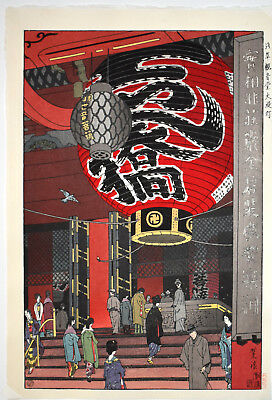 SHIRO KASAMATSU Genuine Japanese Woodblock Print GREAT LANTERN AT ASAKUSA TEMPLE
