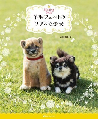 NEW Needle Felt Realistic Dogs Japanese Craft Book Japan F/S