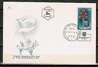 Israel 1953 Fdc Independence Day