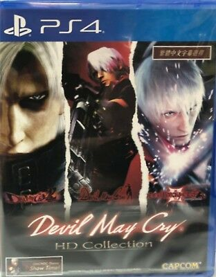 Devil May Cry HD Collection Multi-Language for PS4 Sony Playstation 4