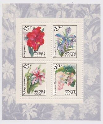 Mint 1971 USSR Minisheet - Tropical Flowers -4 x 10 K Stamps