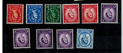 1960 PHOSPHOR PHOS INVERTED  FULL SET  WILDING  SG 610Wi - 616Wi   MINT *