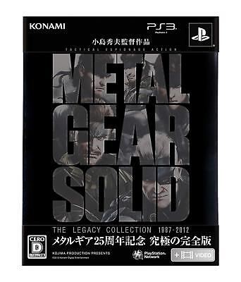 KONAMI Metal Gear Solid: The Legacy Collection PS3