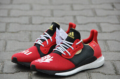 X Williams Hu Cny Us Pharrell Ee8701 5 7 11 Solar 5 Adidas Glide Y2IWD9EH