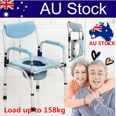 Commode Shower Chair Bedside Bathroom Potty Chair Seat Foldable Adjustable AU