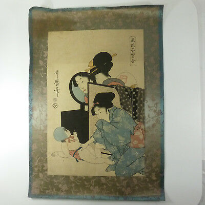 Antique Japanese Kitagawa Utamaro Signed Woodblock Print of Woman in Mirror