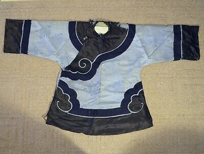 Antique Qing Dynasty Silk Jacket Robe 19th Century
