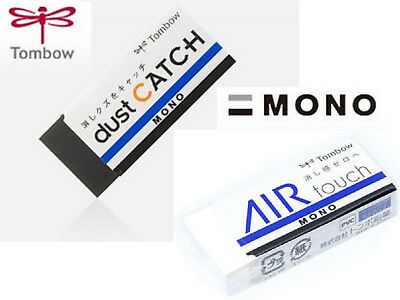 2x Tombow MONO Air Touch Eraser Dust Catch Drawing Art Painting Pencil Clean New