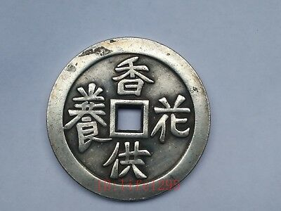 Collection Old China Silver Bronze Dynasty Antique Pendant ecoration Gift 香花供飬