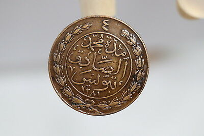 Tunisia 4 Kharub Ah1281/1864 Lacquered For Preservation B11 #Pz9223