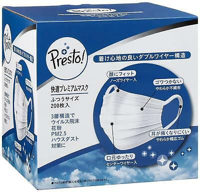 PM 2.5 compatible Presto! mask Normal Size 200 sheets 50 sheets x 4 packs Japan