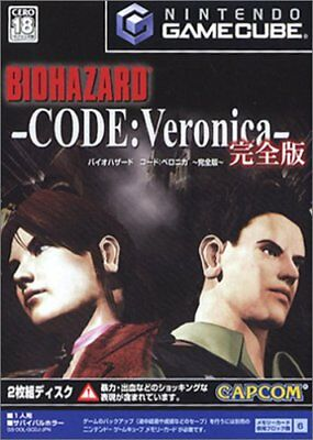 USED ​​Gamecube Resident Evil Code: Veronica Japan import