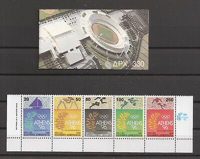 1591.1 Greece 1989-90 HOME of OLYMPICS GAMES Perf Strip+Imperf StampBooklet CV24
