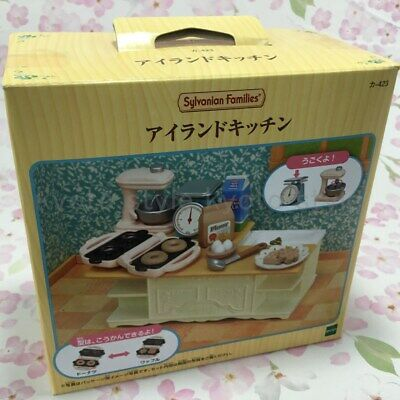 Sylvanian Families K-423 Calico Critters Furniture Island KitchenSet 96900 JAPAN