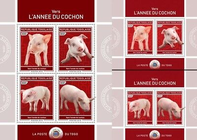 Z08 IMPERF TG18421ac TOGO 2018 Year of the Pig MNH ** Postfrisch Set