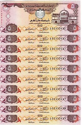 United Arab Emirates UAE 5 Dirhams 2013 - P 26b - UNC - 10 x in Cont Order