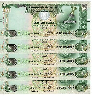 United Arab Emirates UAE 10 Dirhams 2017 - P 27e - UNC - 5 x in Cont Order