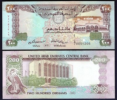 United Arab Emirates - UAE 200 Dirhams 1989 - P 16 - UNC