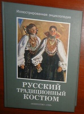 Russian Traditional costume Late 18th-Early 20th cc. Illustrated Encyclopedia