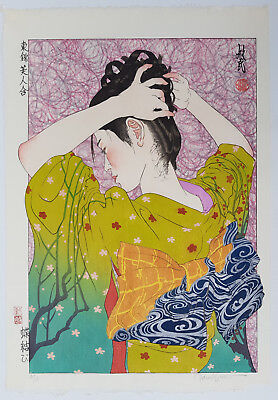 PAUL BINNIE Genuine Japanese Woodblock Print BUTTERFLY BOW