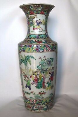 Ancien Vase Porcelaine De Chine Famille Rose Verte Antique Chinese