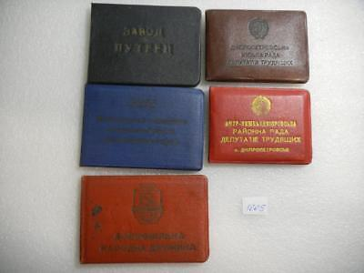 Soviet Russian USSR  5 ID of one  person