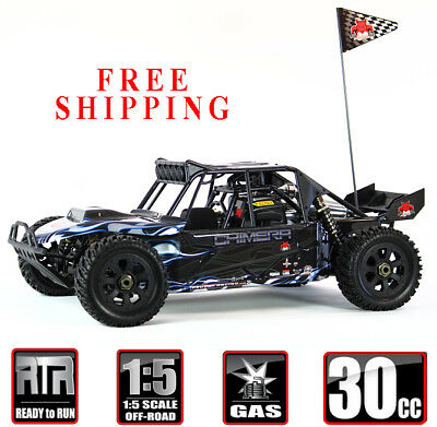 Redcat Racing Rampage Chimera 1/5 Scale Gas Powered Desert Buggy *FREE SHIPPING*