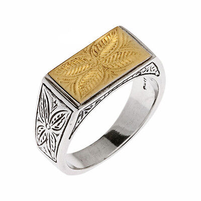 Savati ~ 22K Solid Yellow Gold & Sterling Silver Byzantine Men's Ring
