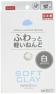 Daiso fluffy light year SOFT CLAY white epacket light tracking number