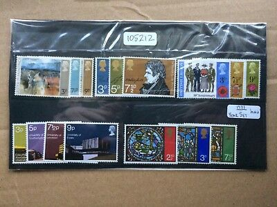 GB 1971/72 Commemorative Year Set (SG 881-917) MNH (105212)