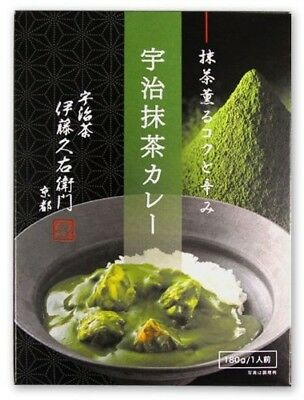 Kyoto Uji matcha Instant green tea chicken curry ready meal 180g Japan limited