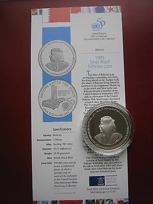 Bahrain 1995 5 Dinars silver Proof coin United Nations 50th Anniversary info