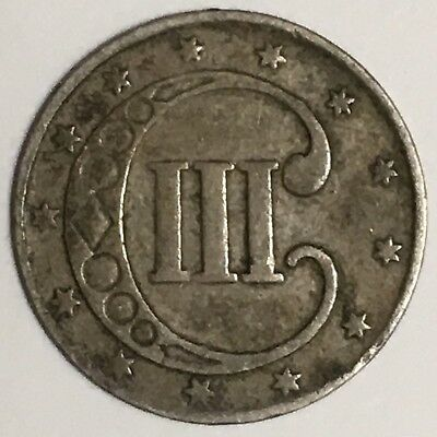 1852 U.S. Silver Three 3 Cent Piece Coin Trime ~ Variety 1 (L715)