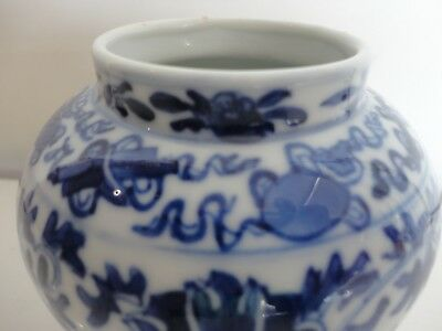 Antique Chinese blue & white pot, Qing dynasty, 19th C