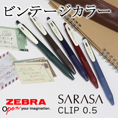 8479f8a2e114 Zebra Sarasa Clip Pen 0.5 mm Gel Ballpoint Pen Vintage 5 Color Select (JJ15-