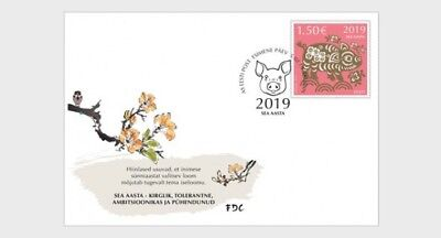 H01 Estonia 2019 Chinese New Year 2019 -Year of the pig  FDC