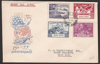British Commonwealth. Hong Kong. 1949 Universal Postal Union First Day Cover.