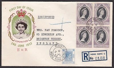 Commonwealth. Hong Kong. 1953 Coronation of Elizabeth II.  First Day Cover.