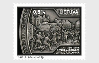 H01 Lithuania 2019 Lithuania Independence Fighting MNH Mint