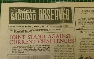 Baghdad OBSERVER Newspaper Thurs, OCTOBER  19 1978 8 page's ZIONISTS  sex pistol
