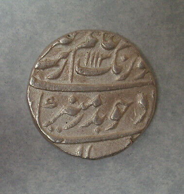 INDIA, Mughal Emperor, AURANGZEB, AH1113 / 1701 dated SILVER RUPEE, 24mm, 11.4gr