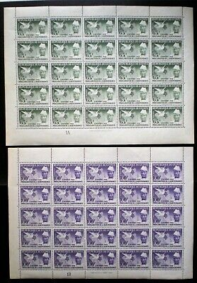 Guinea 1959 MNH** two complete sheets top values Independance set Sc# 173 - 174