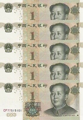 LOT, China 1 Yuan (1999) p895 x 5 PCS UNC