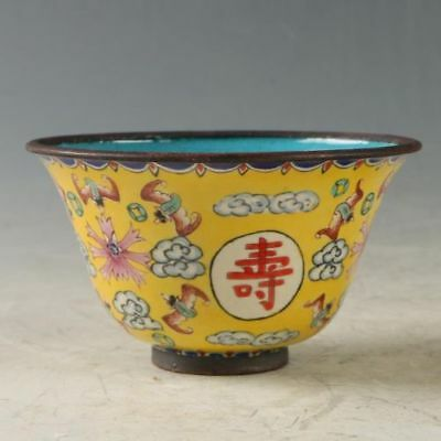Chinese Exquisite Cloisonne Hand-made Bowl W QianLong Mark