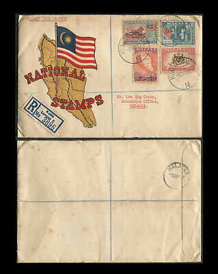 Malaya/Malaysia Selangor 1957 National Issue private first day cover.