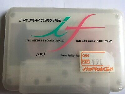 Tdk If My Dream Comes True 46 Factory Sealed Audio Cassette Japan