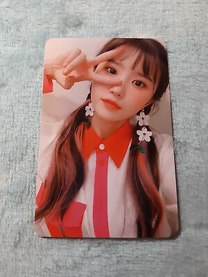 20)fromis_9 Special Single Album From.9 LOVE BOMB Hayoung Type-B Photo Card